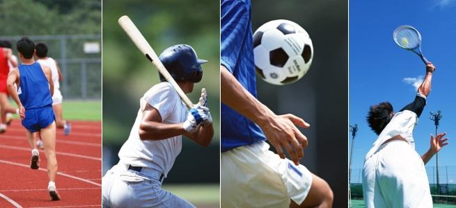 スポーツ能力発見